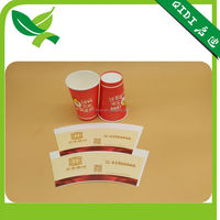 Nature cup cold drink PE coated coffee cup Paper fan/paper sheet
