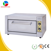 27L Industrial Automatic Baking Oven for Bread and Cake /Bakery Equipment/Bakery Oven