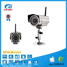 Web & Mobile Phone View, Motion Detection, Email Alarm, Security Cam Video