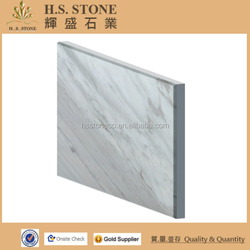 VOLAKAS white marble compound tile marble home application yunfu manufacturer