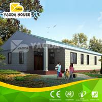 2015 China newest prefab modular guest house
