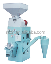 LNT80A Combined Rice Mill Machine Price