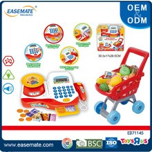 Electronics-educational-toys-cash-register-toys-for.jpg_220x220.jpg