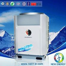 -25C extremely cold areas use EVI Monoblock all in one hot water system plant