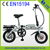 shuangye 14 inch 36v250w electric folding mini bike