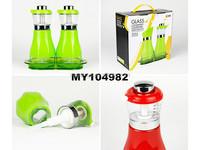 320ml*2pcs oilcan plastic oiler empty oil bottles