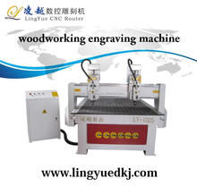 Lingyue high precision double heads china cnc router with CE
