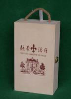 wholesale cheap wooden wine box