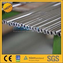boiler tubes 1.4541 stainless steel seamless pipe