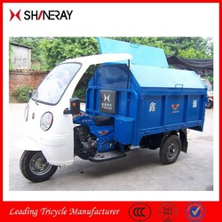 250cc Heavy duty garbage three wheel motorcycle, garbage tricycle