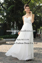 White guipure dress with beaded prom dresses 2015 long sweetheart