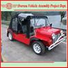 Mini Moke Body Kits Front Bumper Rear Bumper