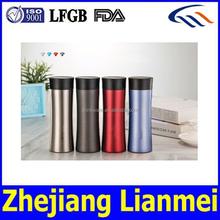 2015 new designed 300ml travel mug,joyshaker bottle water filter , stainless steel thermos wholesale china