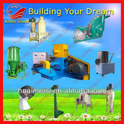 dog/cat production line with output 0.12-2tper hour