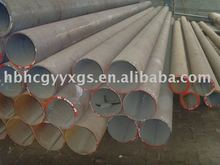 JIS alloy steel pipe of seamless for power station