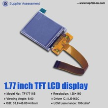 High quality1.77 inch tft lcd this module has a 1.77 inch diagonally measured active area with QQVGA(128 horizontal by 160 vert