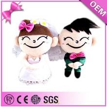 2015 Factory custom creative stuffed plush wedding doll
