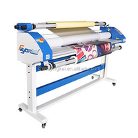 Hot selling wide format cold laminator machine for sale FY1600DA