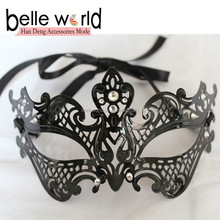 Women Black Metal Sexy Venetian Masquerade Carnival Party Mask