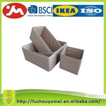 IKEA hot sale storage cube