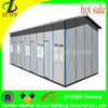foshan bosen Movable&portable low cost construction site house plans made in china