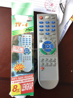 tv sat dvb receiver dvd universal remote controller LCD LED TV+Digital recevier remote control for indonesia
