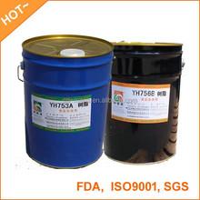 Solvent free PU adhesive hardener for film lamination
