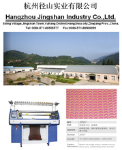 Industrial double method sweater knitting machine sale