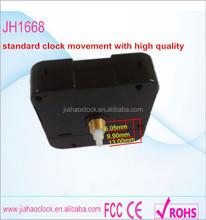 Young Town quartz sweep clock movement,Swing clock movement manufacturer