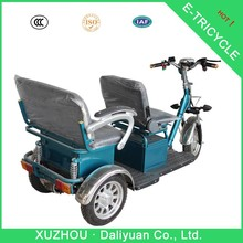 electric passenger three wheel tricycle motorcycle