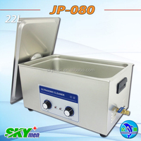 steam car ultra sonic power transducer cleaner with big tank