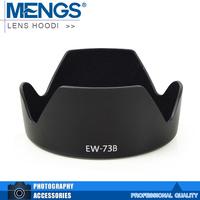 MENGS EW-73B Flocking Lens Hood for EF-S 17-85mm f/4-5.6 IS USM Lens 14140006101