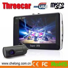 Alibaba Top sales dual camera wifi Anti-theft GPRS auto car reversing /backup kamera