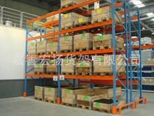 Customized,warehouse heavy duty.3 layer, storage rack