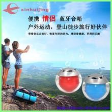 Outdoor beach earth ball companion Lover Bluetooth Speaker