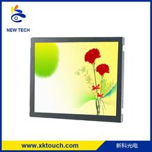 open frame touch screen monitor 17 inch open frame lcd monitor made in China
