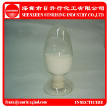 basamid dazomet 98%G 99%TC nematicide soil fumigant sterilization