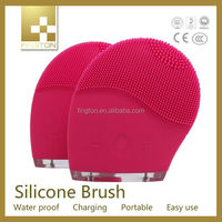 Professional vibrating silicone face brush ultrasonic facial cleansing massager
