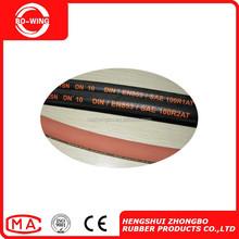 Flexible High Pressure Rubber Hose / Hose Pipe