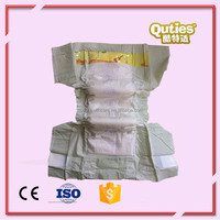 Super Soft Cheap Sleepy Good Baby Pants Diaper From China