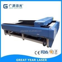 2014 hot sale Multifunctional integration laser cutting machine price