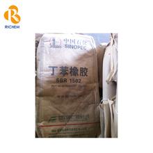 Styrene Butadiene Rubber 1502 good price/Styrene Butadiene Rubber SBR1502