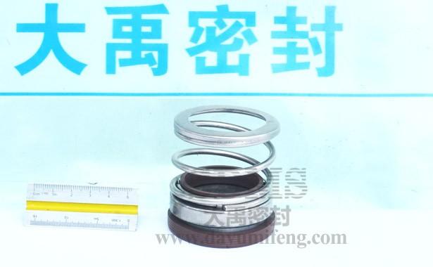 SANLIAN PUMP Mechanical Seal.jpg