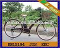X-eb57 26'' 250w eléctrica de la ciudad de la bicicleta para la venta