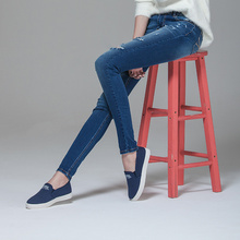 New Design acid wash ripped import jeans wholesale china