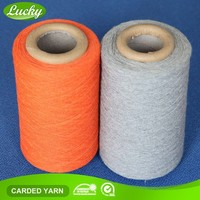 Free samples available top quality organic cotton yarn