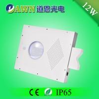 12W high efficiency 2015 new integrated all in one solar led light glass the china green masturbator fleshlight stamina unit