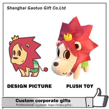 company mascot custom plush toy