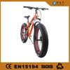 x19 super pocket 100cc dirt bike fat tire