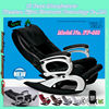 luxury pedicure spa massage chair for nail salon F-668 Massage Rocking Chair Shake Shake Healthcare Massage Chair